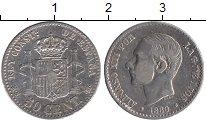 Изображение Мелочь Испания 50 сентим 1880 Серебро