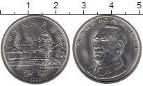 Монета Китай 1 юань Медно-никель UNC- фото