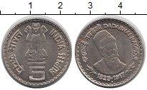 Изображение Мелочь Индия 5 рупий 0  UNC-