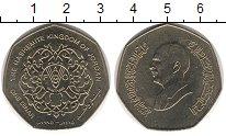 Изображение Мелочь Иордания 1 динар 1995 Медно-никель AUNC