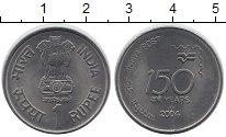 Изображение Мелочь Индия 1 рупия 2004 Медно-никель XF