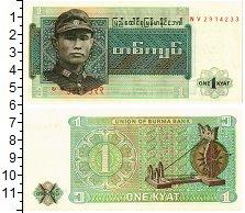 Изображение Банкноты Мьянма Бирма 1 кьят 0  UNC