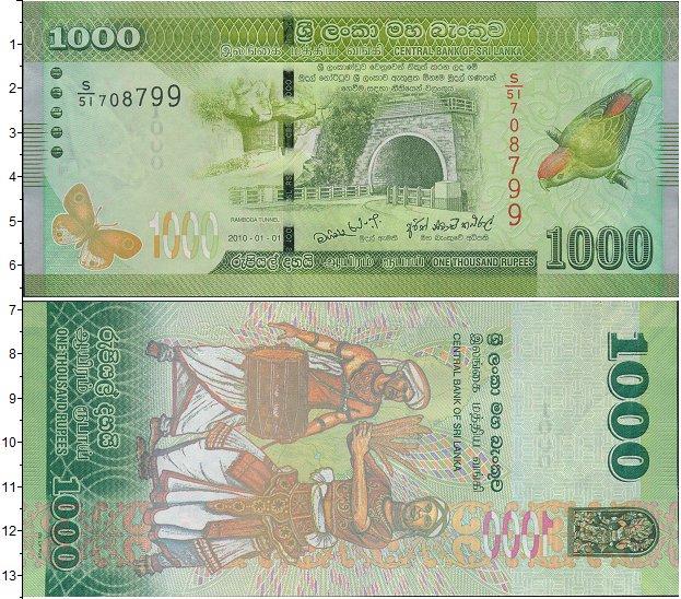 Картинка Боны Шри-Ланка 1.000 рупий  2010