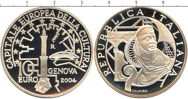 Картинка Подарочные наборы Италия Генуя - столица европейской культуры Серебро 2004