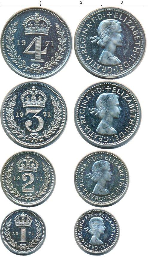 Картинка Наборы монет Великобритания Маунди-сет 1986 (Благотворительный набор) Серебро 1971
