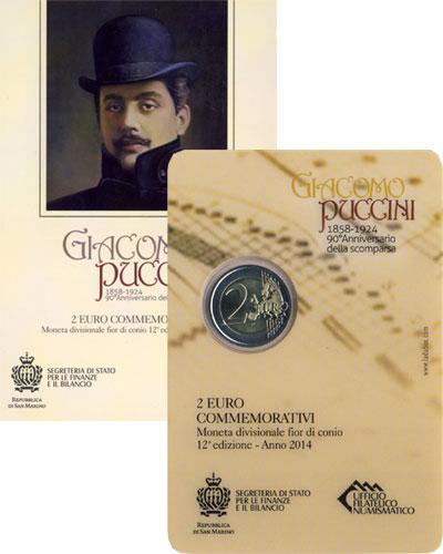Изображение Наборы монет Сан-Марино Пуччини Джакомо 2014 Биметалл UNC Подарочная монета по