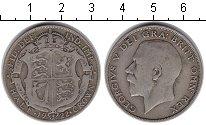 Изображение Монеты Великобритания 1/2 кроны 1922 Серебро VF