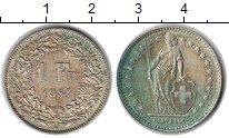 Изображение Монеты Швейцария 1 франк 1957 Серебро VF