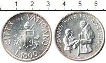 Изображение Монеты Ватикан 1000 лир 0 Серебро UNC- Иоанн Павел II