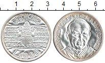 Изображение Монеты Ватикан 1000 лир 0 Серебро UNC-