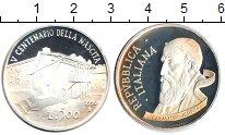 Изображение Монеты Италия 500 лир 1990 Серебро Proof- Тициан