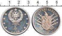 Изображение Монеты Албания 5 лек 1968 Серебро Proof-