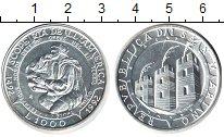 Изображение Мелочь Сан-Марино 1.000 лир 1992 Серебро UNC- 500 лет открытия Аме