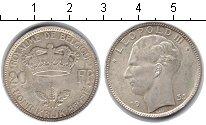 Изображение Монеты Бельгия 20 франков 1935 Серебро XF Леопольд III