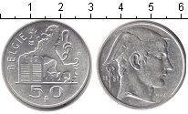 Изображение Монеты Бельгия 50 франков 1951 Серебро XF Гермес