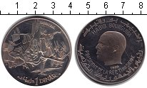 Изображение Монеты Тунис 1 динар 1969 Серебро UNC-