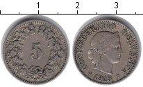 Изображение Монеты Швейцария 5 рапп 1915 Медно-никель VF