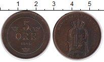 Изображение Монеты Швеция 5 эре 1893 Медь XF