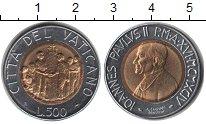 Изображение Монеты Ватикан 500 лир 1994 Биметалл XF Павел II