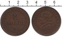 Изображение Монеты Ватикан 2 сольди 1867 Медь XF Пий IX