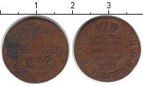 Изображение Монеты Саксен-Хильдбургхаузен 1 пфенниг 1826 Медь