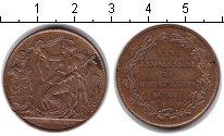 Изображение Монеты Бельгия жетон 1856 Медь XF