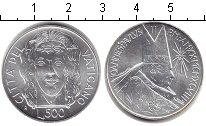 Изображение Монеты Ватикан 500 лир 1998 Серебро UNC-