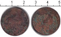 Изображение Дешевые монеты СССР 2 копейки 1924 Медь VF