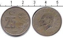 Изображение Барахолка Турция 25.000 лир 1997 Медно-никель VF