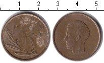 Изображение Барахолка Бельгия 20 франков 1981 Медь XF