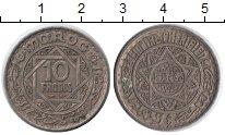 Изображение Монеты Марокко 10 франков 1947 Медно-никель XF