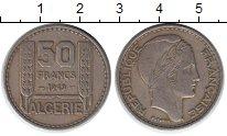 Изображение Монеты Алжир 50 франков 1949 Медно-никель XF Колония Франции