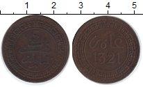 Изображение Монеты Марокко 5 мазунас 1321 Медь VF