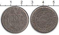 Изображение Монеты Марокко Марокко 1948 Медно-никель XF