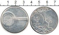Изображение Монеты Португалия 8 евро 2004 Серебро XF