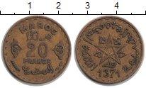 Изображение Монеты Марокко 20 франков 1371  XF