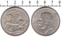 Изображение Монеты Великобритания 1 крона 1935 Серебро