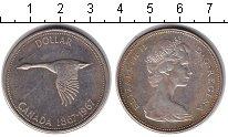 Изображение Монеты Канада 25 центов 1967 Серебро VF 100 лет Конфедерации