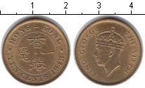 Изображение Монеты Гонконг 10 центов 1948 Медь XF Георг VI