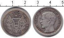 Изображение Монеты Гватемала 2 реала 1865 Серебро VF Рафаэль.