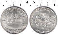 Изображение Монеты Сингапур 10 долларов 1976 Серебро UNC- Корабль.