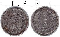 Изображение Монеты Япония 20 сен 0 Серебро VF