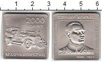 Изображение Мелочь Венгрия 2000 форинтов 2015 Медно-никель UNC-