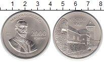 Изображение Мелочь Венгрия 2.000 форинтов 2015 Медно-никель UNC- Крепость Кошеги