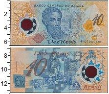 Изображение Боны Бразилия 10 реал 2000  UNC- Портрет П.А. Кабрала