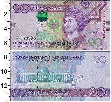 Изображение Банкноты Туркменистан 20 манат 2012  UNC