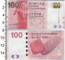 Изображение Боны Гонконг 100 долларов 0  UNC- Дракон