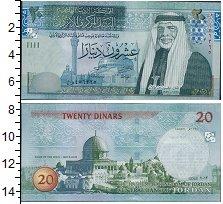 Изображение Банкноты Иордания 20 динар 2013  UNC- Мечеть