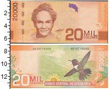 Изображение Банкноты Коста-Рика 20000 колонес 0  UNC-