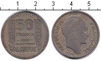 Изображение Монеты Алжир 50 франков 1949 Медно-никель VF